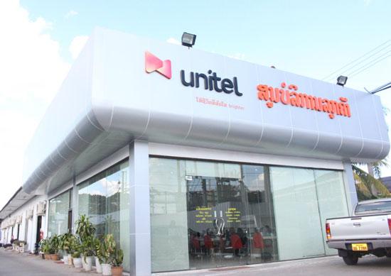 Trụ sở Unitel - thương hiệu của nhà mạng tại Lào.